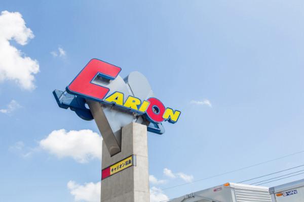 株式会社キャリオンに社名変更